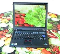 un portable qui raconte des salades. Par Benide